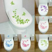 New Butterfly Flower vine bathroom wall stickers home decoration wall